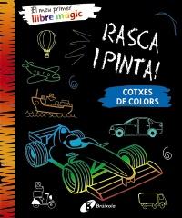 El meu primer llibre m�gic. Cotxes de colors